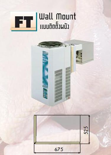 mini_cold_room_panel5