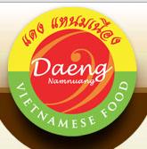 Daeng_food.jpg