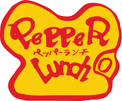 pepper_lunch.png