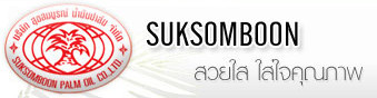 suksomboon.jpg