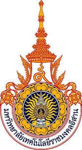 Rajamongkol_Esan_University.jpg