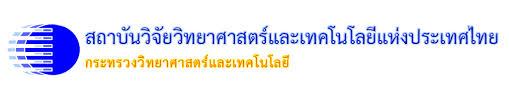 Sathabunwijai_science.jpg