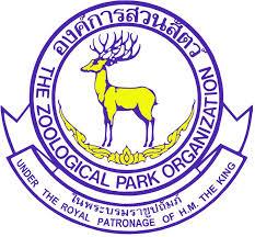 Zoological_park.jpg