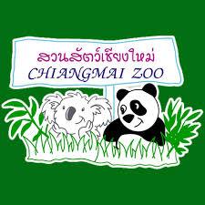 chiangmai_zoo.jpg